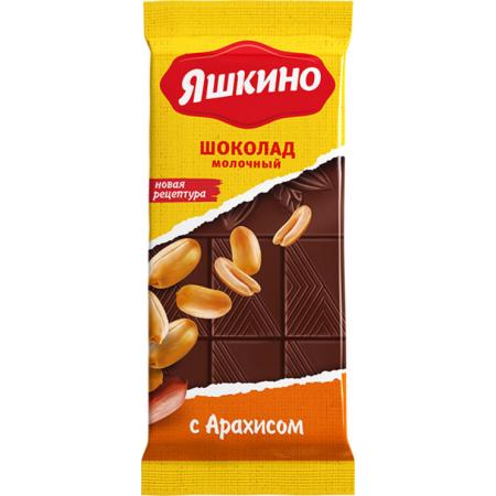 Шоколад Яшкино молочный с арахисом