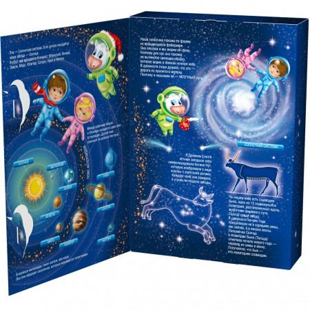 Книга с игрой Космические приключения 800 грамм премиум