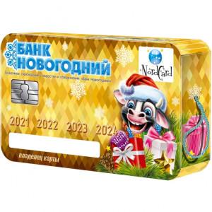 Банковская карта 1100 грамм премиум