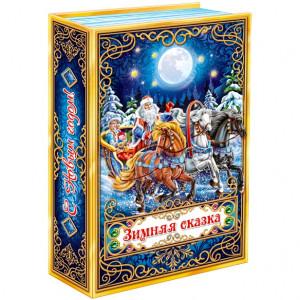 Книга Мороз и сказка 700 грамм элит