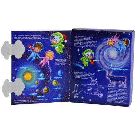 Книга с игрой Космические приключения 800 грамм элит