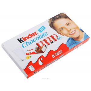 Шоколад Киндер 100 гр.