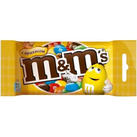 """M&M""""S 45 гр"""