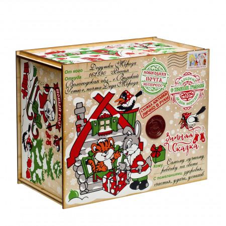 Посылка от Деда Мороза Символ года 1300 грамм элит
