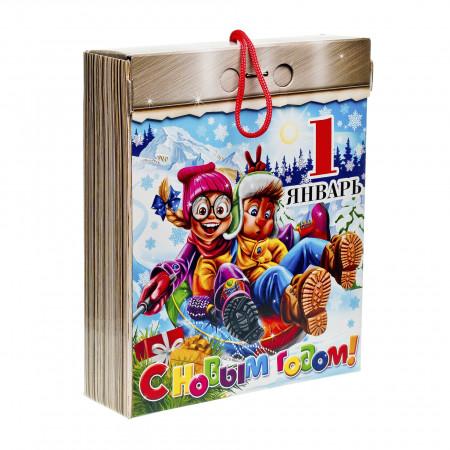 Сладкий новогодний подарок Календарь 1100 грамм премиум