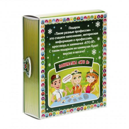 Сладкий новогодний подарок Книга профессий 700 грамм стандарт