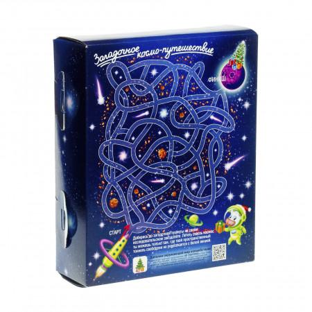 Сладкий новогодний подарок Книга с игрой Космические приключения 800 грамм элит