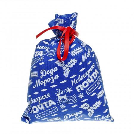 Сладкий новогодний подарок Мешочек из спанбонда синий 700 грамм премиум